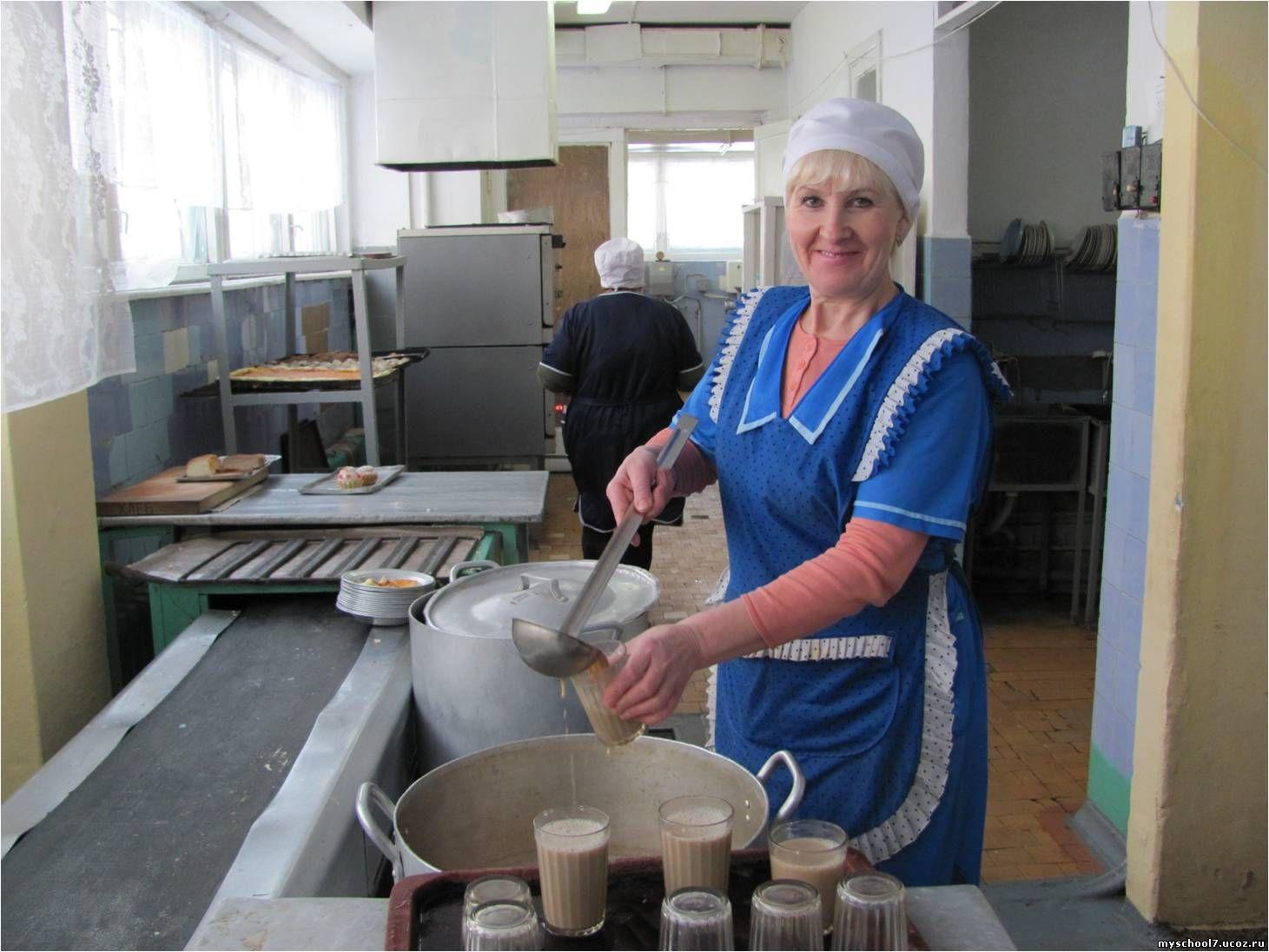 вакансии в москве комбинат школьного питания